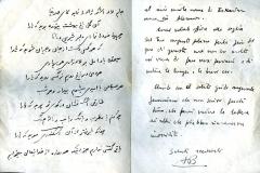 Alesasandro Bausani lettera a Mab persiano