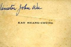 kao shang-chung2575